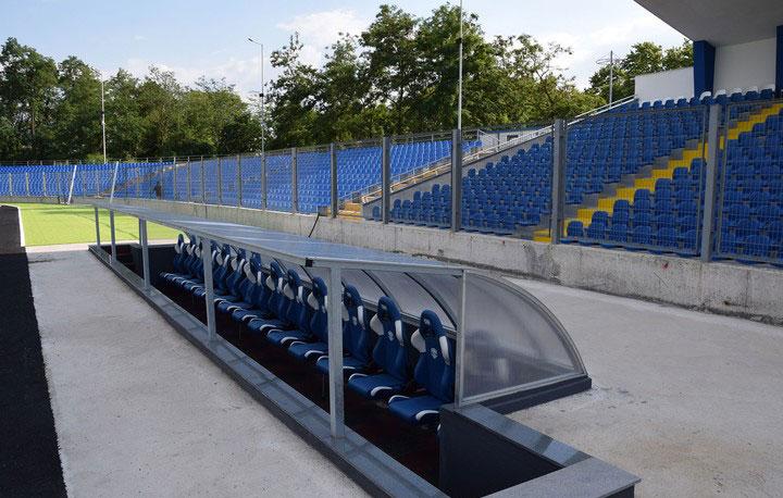 Стадион ФК Арда